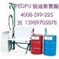 浙江�J迪redpu-0供��冰箱�T板�l泡�C械 冰箱�T板聚氨酯�O��